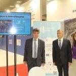 Η Περιφέρεια Θεσσαλίας αναδεικνύεται ως Κέντρο Ψηφιακής Υγείας, σε εθνικό και ευρωπαϊκό επίπεδο
