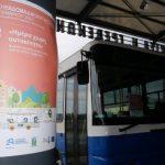 Δήμος Γρεβενών: Δωρεάν αστικές συγκοινωνίες από το ΚΤΕΛ Γρεβενών