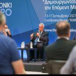Βορίδης στο 2ο Thessaloniki Helexpo Forum: «Διαμορφώνουμε ένα νέο τοπίο στη Δημόσια Διοίκηση»