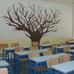 Στο Ε.Π. «Αττική 2014-2020» οι μελέτες ωρίμανσης για το 11ο Δημοτικό Σχολείο Αμαρουσίου