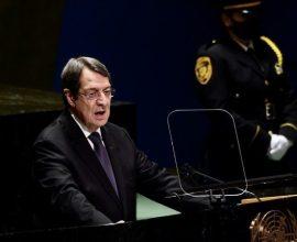 Αναστασιάδης: Δεν θα αποδεχθώ την όποια λύση δεν θα προσφέρει βιωσιμότητα και ανεξαρτησία