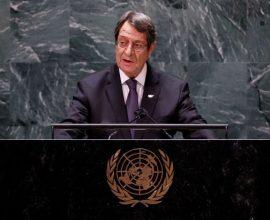 Νίκος Αναστασιάδης: Τελική επιδίωξη της Τουρκίας είναι να μετατρέψει την Κύπρο σε προτεκτοράτο