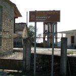 Περιφέρεια Ηπείρου: Επισπεύδονται οι διαδικασίες για την αποκατάσταση της Ιεράς Μονής Διχουνίου