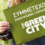 Δήμος Σαρωνικού: The Green City: «Συμμετέχω – Ανακυκλώνω – Κερδίζω»