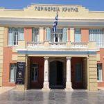 Στην Κρήτη η τρίτη Ολομέλεια Προέδρων των Περιφερειακών Συμβουλίων