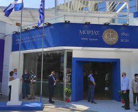 Στο επετειακό περίπτερο της Περιφέρειας Πελοποννήσου στην 85η ΔΕΘ ο πρόεδρος της FATF