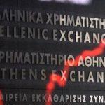 ΣΥΡΙΖΑ: Να ελέγξει η Επιτροπή Κεφαλαιοαγοράς ποιοι είχαν εσωτερική πληροφόρηση για τη μετοχή της ΔΕΗ