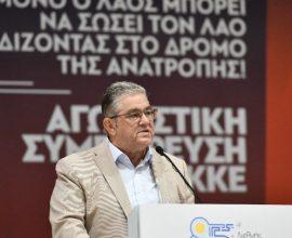 Κουτσούμπας από την ΔΕΘ: «Το ΚΚΕ έχει σχέδιο για το σήμερα και το αύριο, σύγχρονο επαναστατικό»