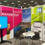 Εντυπωσίασε το περίπτερο του Δήμου Μαλεβιζίου στην έκθεση ψηφιακής καινοτομίας Beyond 4.0 στη Θεσσαλονίκη