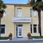 Το πρόγραμμα των εκδηλώσεων της 28ης Οκτωβρίου στον Δήμο Δέλτα