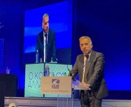 Σημαντική η παρουσία της ΕΕΤΑΑ στο Συνέδριο της ΚΕΔΕ