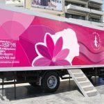 Δήμος Μαλεβιζίου: Στο Γάζι Παρασκευή και Σάββατο η Κινητή Μονάδα Μαστογραφίας
