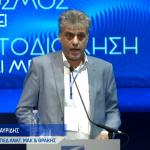 Μαυρίδης: Από το νοσοκομείο στο συνέδριο της ΚΕΔΕ- «Πρέπει να λέμε αλήθειες…ασπιρίνες στον καρκίνο»