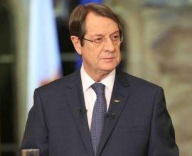 Αναστασιάδης: «Η στάση της Τουρκίας συνοδεύεται και από μια σειρά νέων παραβιάσεων του Διεθνούς Δικαίου»
