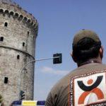 Δήμος Θεσσαλονίκης: Απολογισμός του έργου της διετίας για τη Δημοτική Αστυνομία