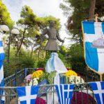 Τιμήθηκε η μνήμη του Παύλου Μελά στην Κηφισιά