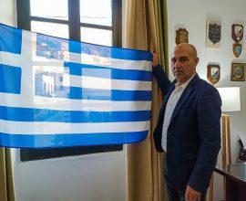 Ο Δήμος Λέρου εορτάζει την Γιορτή της Ελληνικής Σημαίας