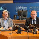 Δυτική Ελλάδα: 3.000 σημεία ειδικού ιστορικού και πολιτιστικού ενδιαφέροντος στη νέα ψηφιακή πύλη της ΠΔΕ