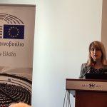 Επιμορφωτική εκδήλωση για το Πρόγραμμα «Σχολεία –  Πρέσβεις του Ευρωπαϊκού Κοινοβουλίου» της Περιφέρειας Δ. Ελλάδας