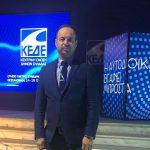 Στάθης: «Σημαντικά οφέλη αποκόμισε ο Δήμος Μουζακίου στο Συνέδριο της ΚΕΔΕ»