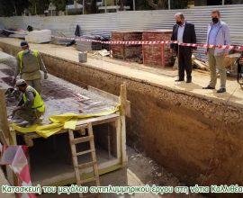 Κάρναβος: «Σε αντίθεση με την απραξία δεκαετιών, θέσαμε τα αντιπλημμυρικά έργα ως απόλυτη προτεραιότητα»
