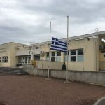 Μεσίστια η ελληνική σημαία στο Δημαρχείο Γόρτυνας, για την απώλεια της Φώφης Γεννηματά
