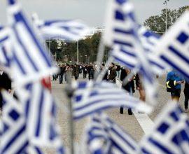 Χαλάνδρι σε Δράση: «Η 28η Οκτωβρίου. Ένας διαρκής αγώνας για Ελευθερία, Δημοκρατία και Εθνική ανεξαρτησία»