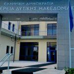"""Π.Σ. Δυτικής Μακεδονίας: """"Μεγάλη η απώλεια της Φ. Γεννηματά για όλους μας"""""""