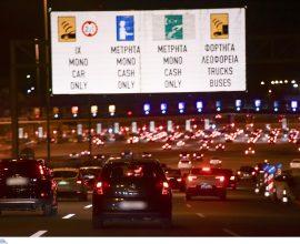 Νέα ένταση στα Μέγαρα: Ρομά απέκλεισαν την εθνική οδό Αθηνών – Κορίνθου