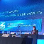 Δήμαρχος Ασπροπύργου: «Σταθερό βήμα της Αυτοδιοίκησης προς τον Ψηφιακό Μετασχηματισμό το μήνυμα του Συνεδρίου της ΚΕΔΕ»