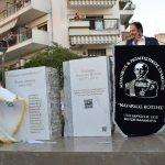 Αποκαλυπτήρια μνημείου του Ναυάρχου Βότση στον Δήμο Καλαμαριάς