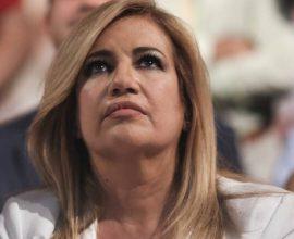Η ΠΕΔΚΜ αποχαιρετά με θλίψη και σεβασμό την Φώφη Γεννηματά