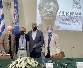 Πατούλης: «H ορκωμοσία των αρίστων γιατρών του κόσμου στο Αρχαίο Ασκληπιείο της Κω επιδιώκουμε να γίνει παγκόσμιο ετήσιο γεγονός»