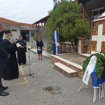 Ο Δ. Ωραιοκάστρου τίμησε με λαμπρότητα την Ημέρα Μνήμης του Μακεδονικού Αγώνα