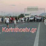 ΤΩΡΑ: Ρομά έκλεισαν την εθνική οδό Κορίνθου – Πατρών,  στο Ζευγολατιό