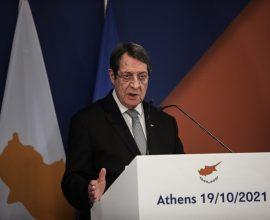 Αναστασιάδης: «Η Τουρκία θα ωφεληθεί από την επίλυση του Κυπριακού»