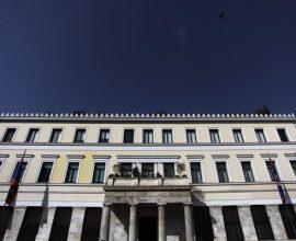 Δήμος Αθηναίων: Έργα ύψους 4,5 εκ. ευρώ στα σχολεία της Αθήνας για την εύκολη πρόσβαση μαθητών με αναπηρία