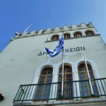 Νέα χρηματοδότηση 250.000 € για καινοτόμες δράσεις του Δήμου Κω