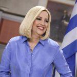 ΠΕΔ Στερεάς Ελλάδας: «Σπουδαία μαχήτρια της Αυτοδιοίκησης…. πρότυπο πολιτικού ήθους και δύναμης»