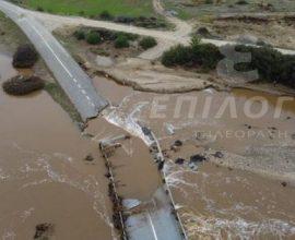 Κακοκαιρία: Κόπηκε στα δύο γέφυρα στις Σέρρες – Συγκλονιστικές εικόνες