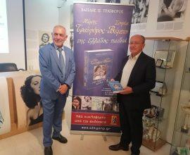 Δ. Μαραθώνος: Επετειακή εκδήλωση αφιερωμένη στην Σοφία Βέμπο στο Μουσείο Μαραθωνίου Δρόμου
