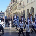 Ακυρώνεται η μαθητική παρέλαση στη Θεσσαλονίκη, λόγω εθνικού πένθους