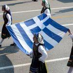 Περιφέρεια Δυτικής Μακεδονίας: Πως θα διεξαχθούν οι παρελάσεις στην Π.Ε. Κοζάνης