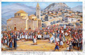 Δήμος Καλαμάτας: Έκθεση Ζωγραφικής εμπνευσμένη από την Ελληνική Επανάσταση