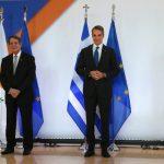 Τριμερής Ελλάδας-Αιγύπτου-Κύπρου: Στο επίκεντρο η ενέργεια και περιφερειακές εξελίξεις