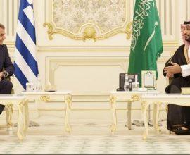 Το κοινό ανακοινωθέν Ελλάδας – Σαουδικής Αραβίας μετά την επίσκεψη του πρωθυπουργού στο Ριάντ